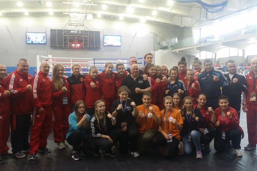 International Women's Boxing Championships
