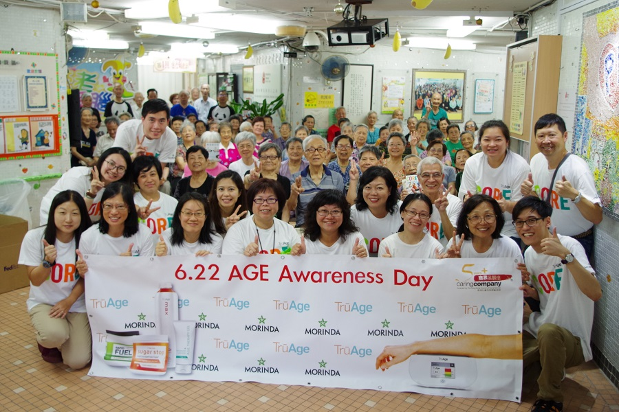 Hong Kong AGE Awareness Day 2015